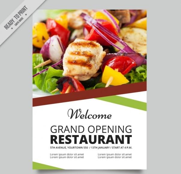 دانلود تراکت انتزاعی برای رستوران